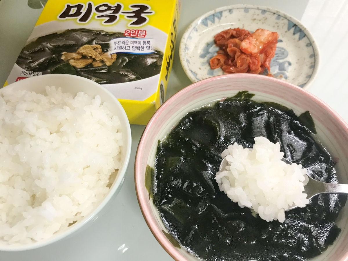 f:id:very2korea:20190703185757j:plain