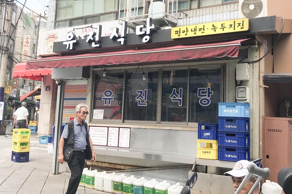 f:id:very2korea:20190815181949j:plain