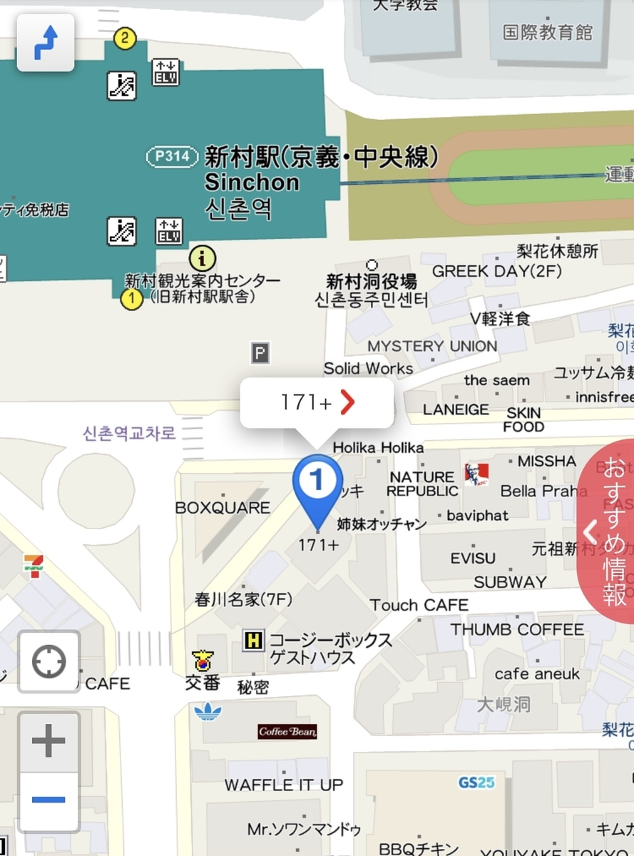 f:id:very2korea:20190818163606j:plain