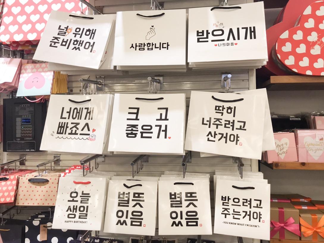 f:id:very2korea:20190822192524j:plain