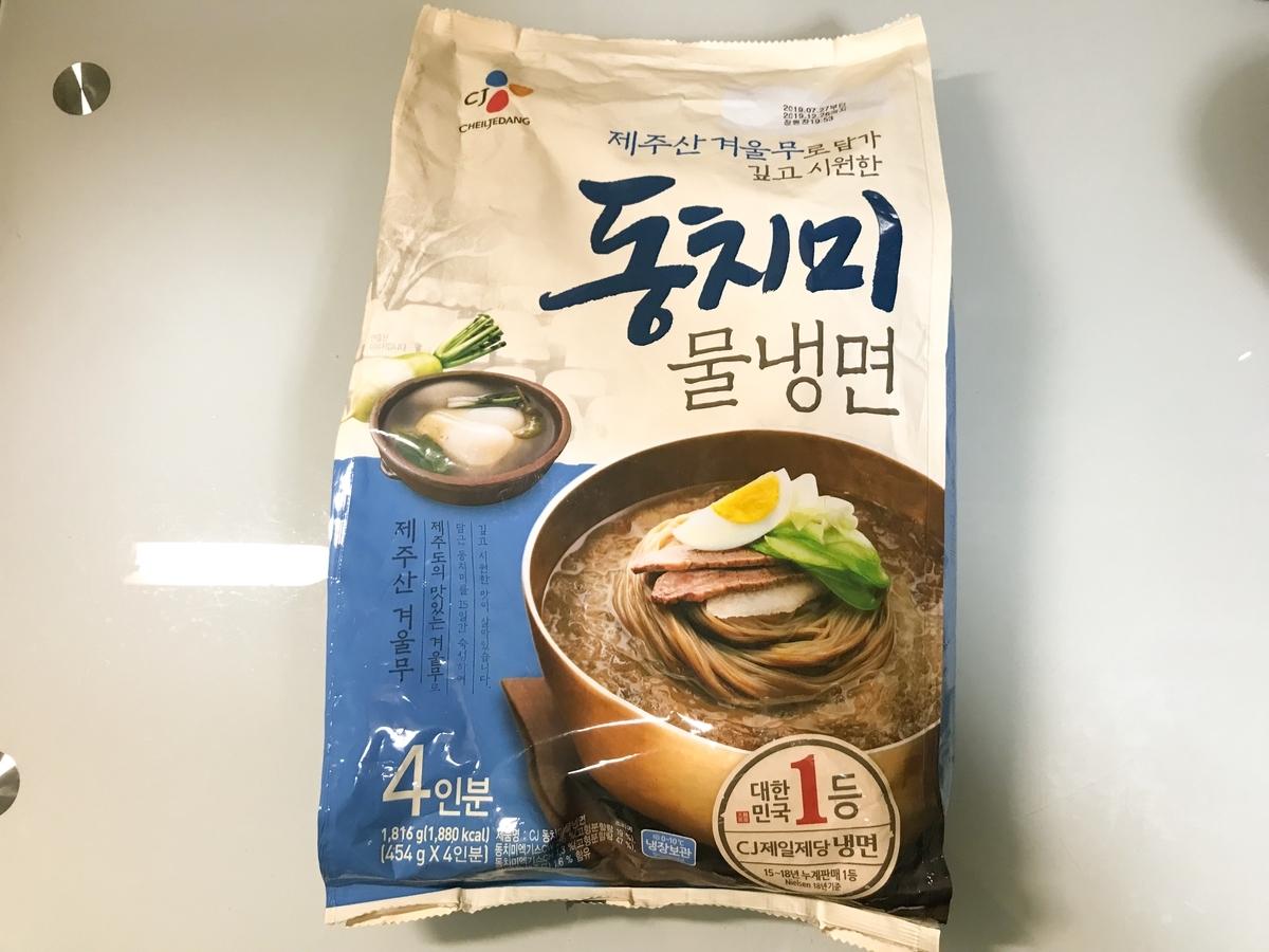f:id:very2korea:20190824024927j:plain