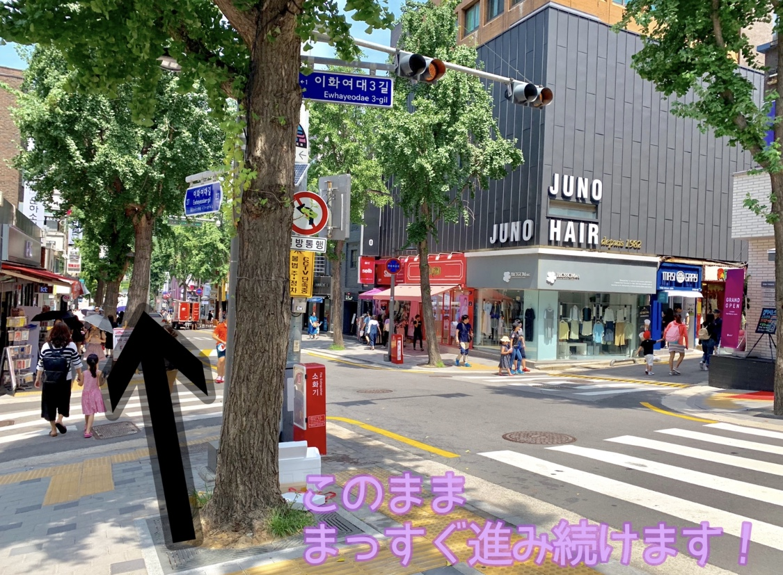 f:id:very2korea:20190831104656j:plain