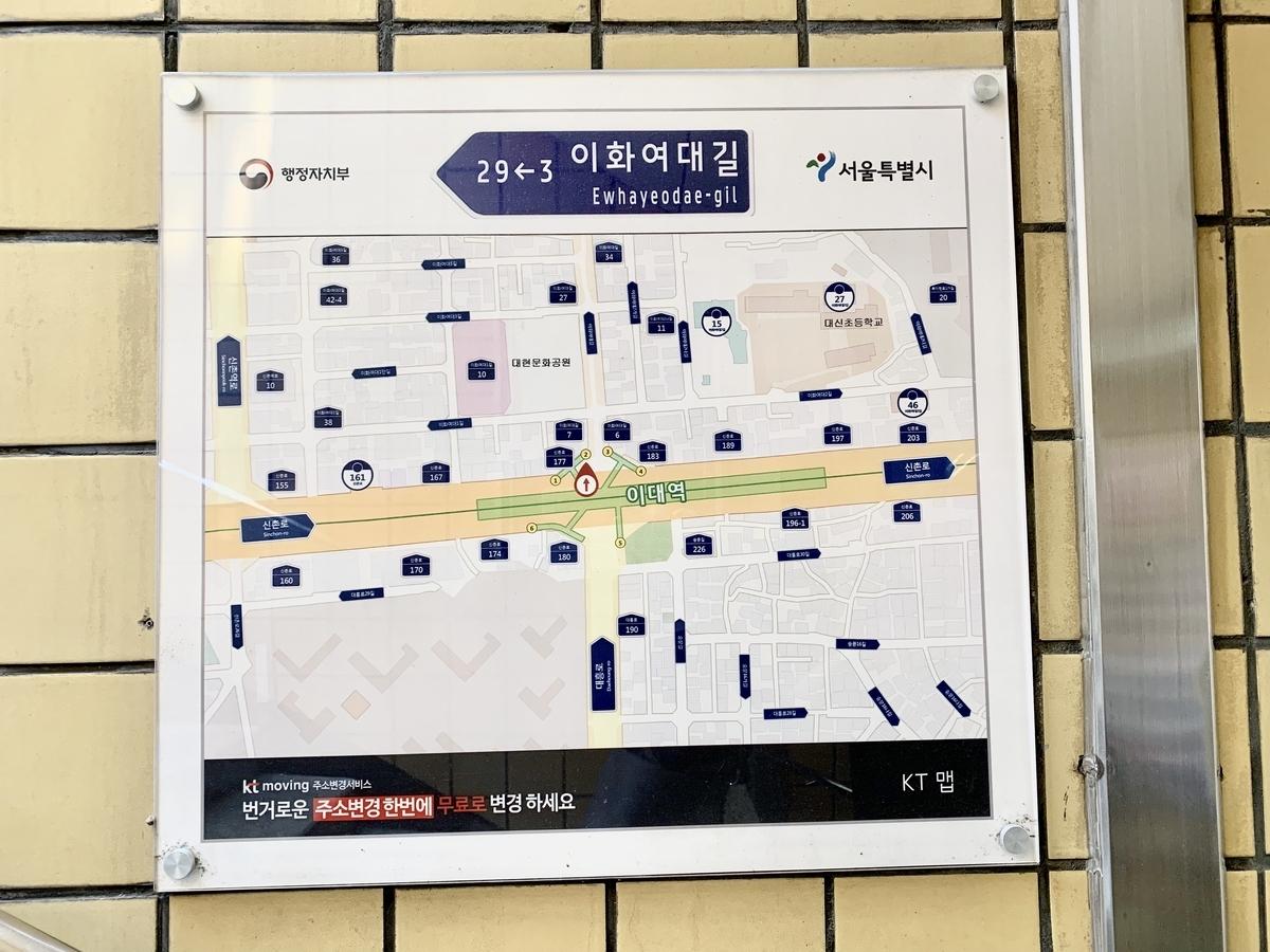 f:id:very2korea:20190831105122j:plain
