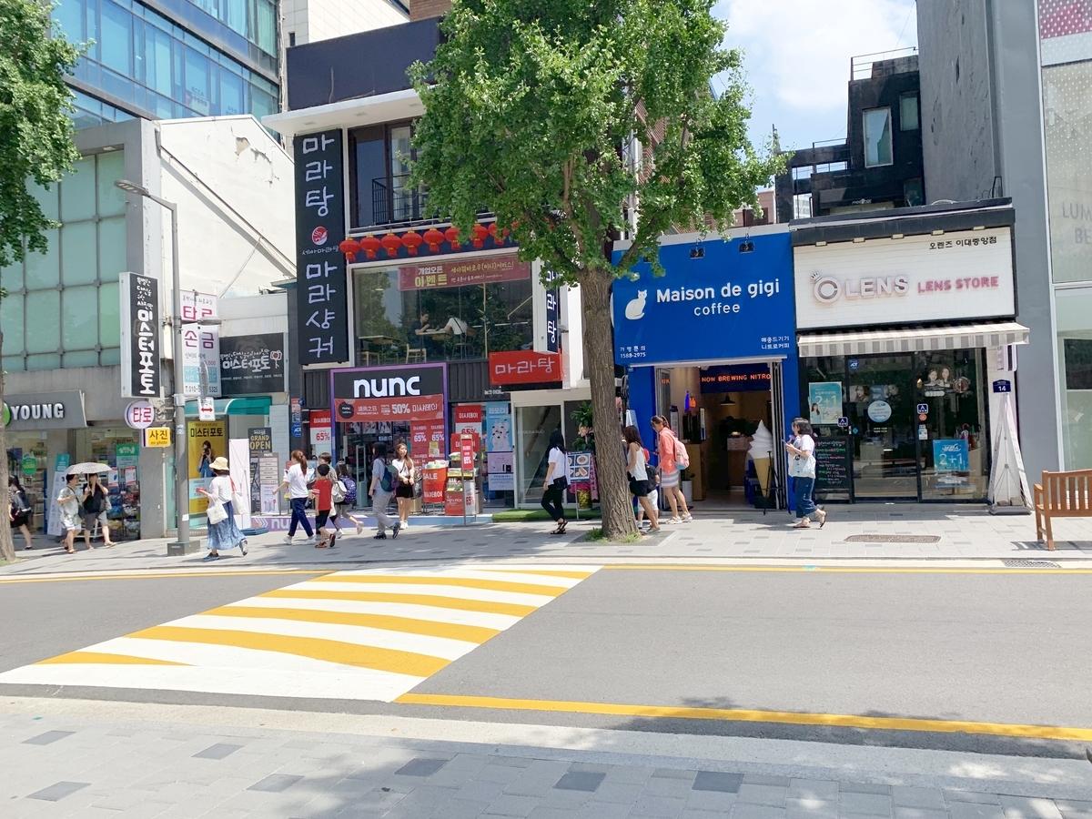 f:id:very2korea:20190831105608j:plain