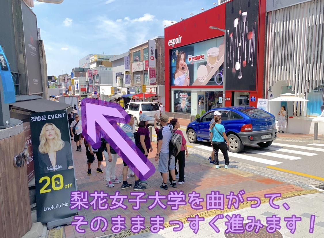 f:id:very2korea:20190831215036j:plain