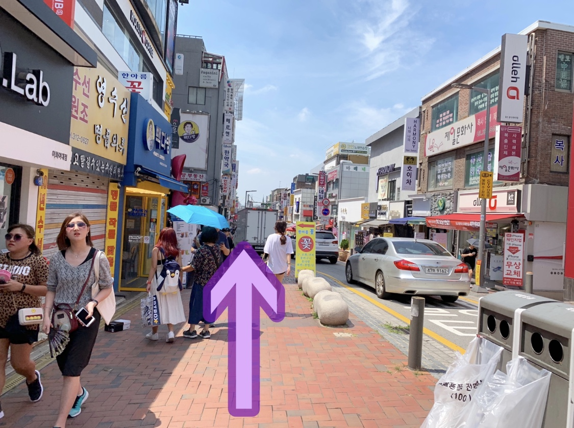 f:id:very2korea:20190831215054j:plain