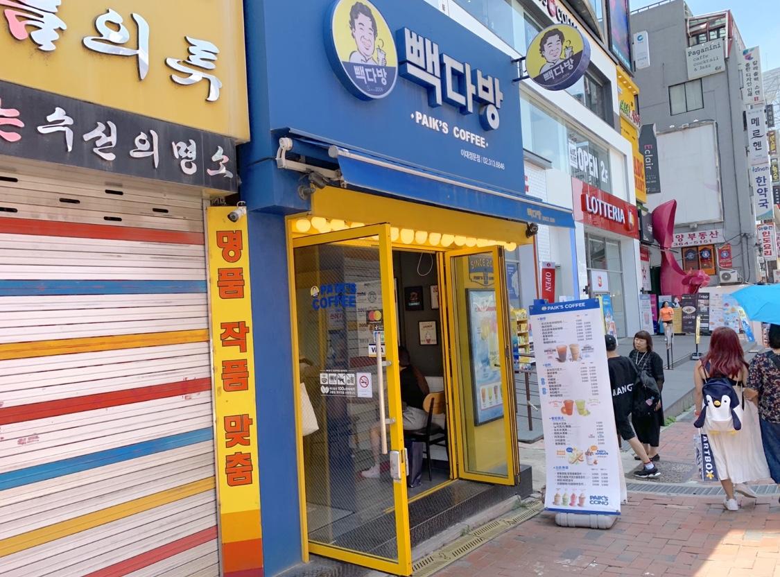 f:id:very2korea:20190831215119j:plain