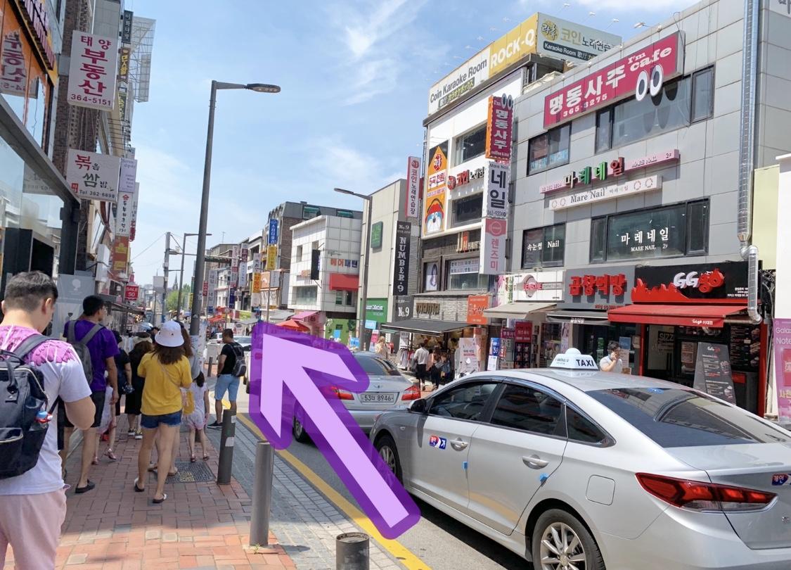 f:id:very2korea:20190831215138j:plain