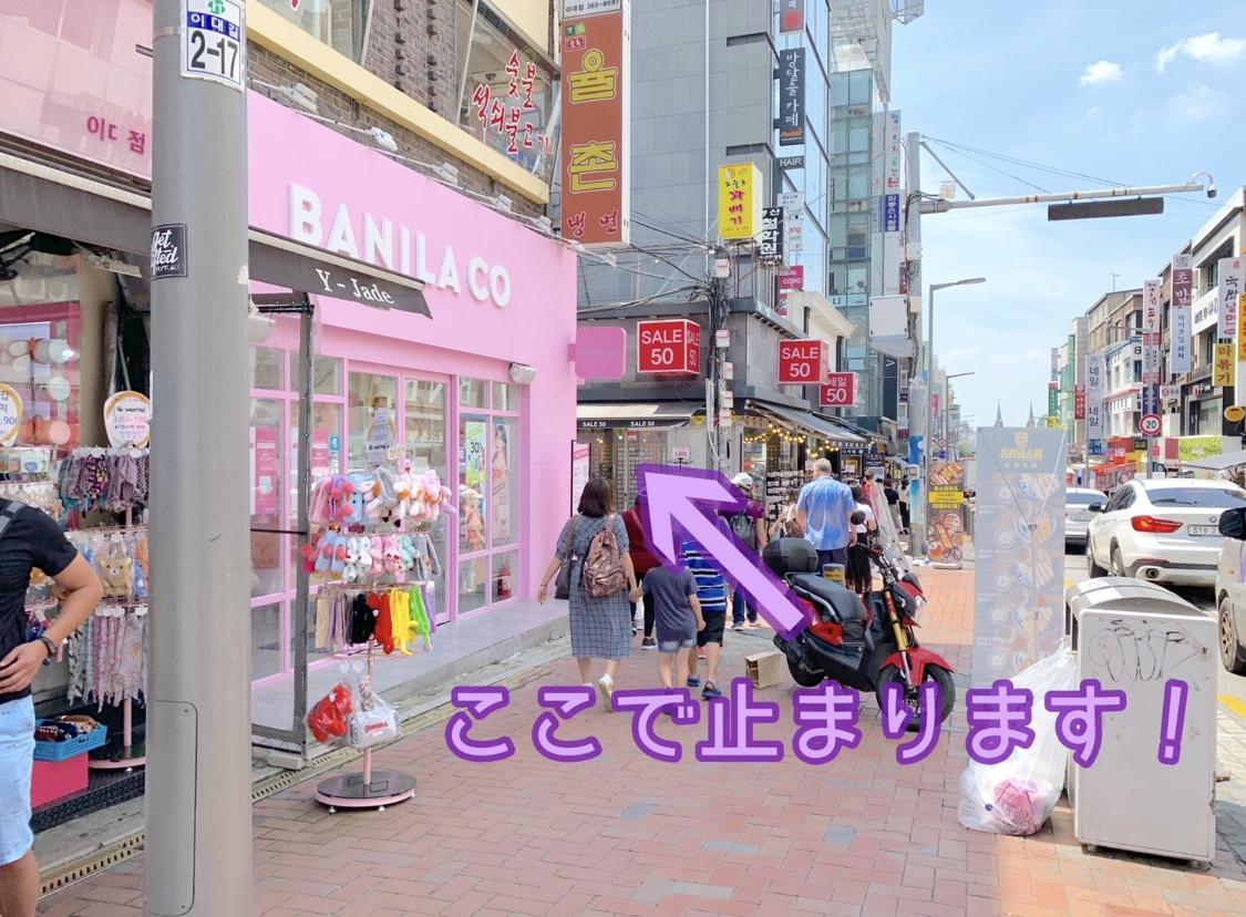 f:id:very2korea:20190831215325j:plain