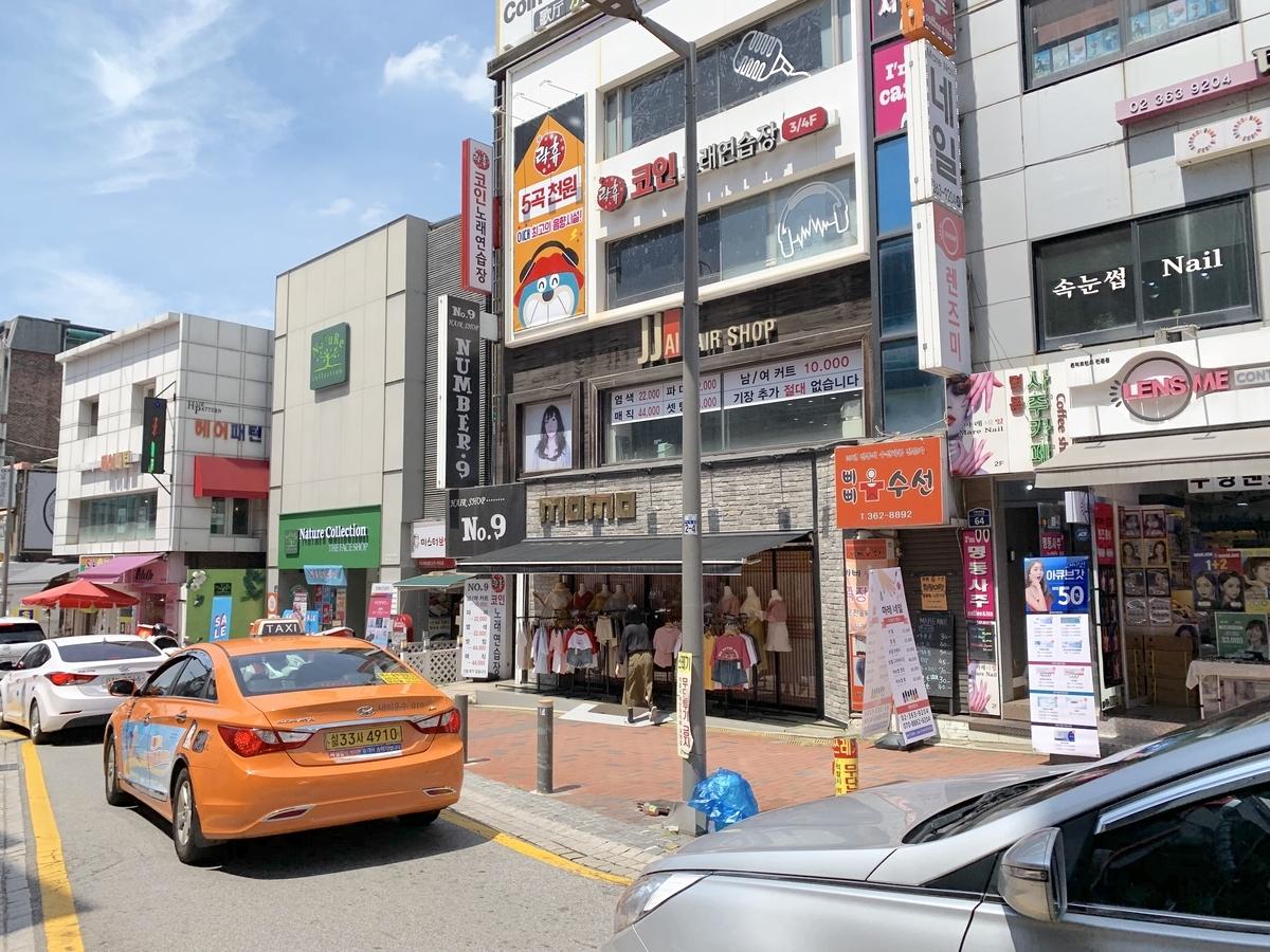 f:id:very2korea:20190831223552j:plain