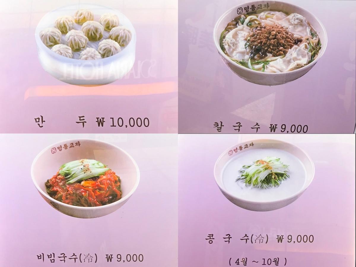 f:id:very2korea:20190908042230j:plain