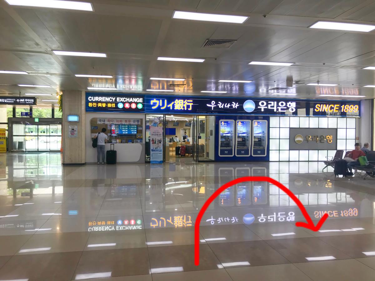 f:id:very2korea:20190925044507p:plain