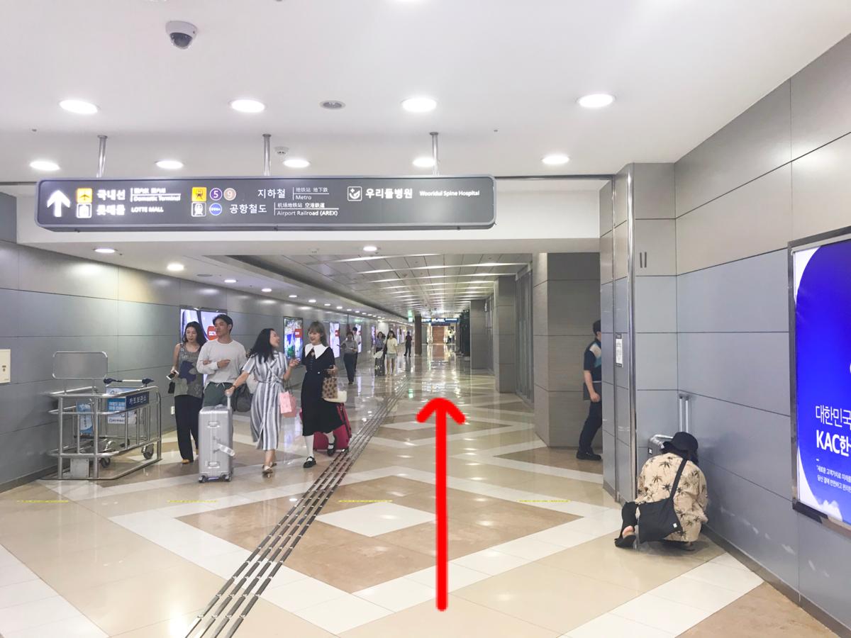 f:id:very2korea:20190925044837p:plain