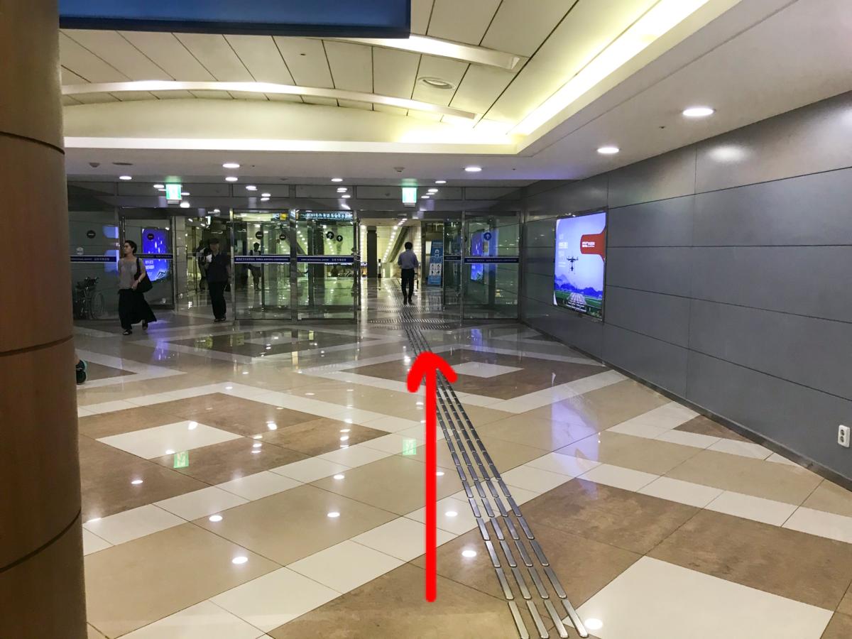 f:id:very2korea:20190925045029p:plain