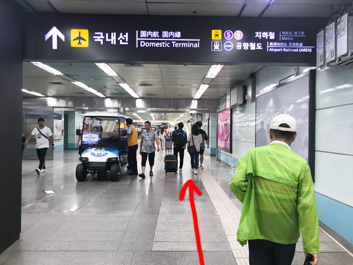 f:id:very2korea:20190925045546p:plain