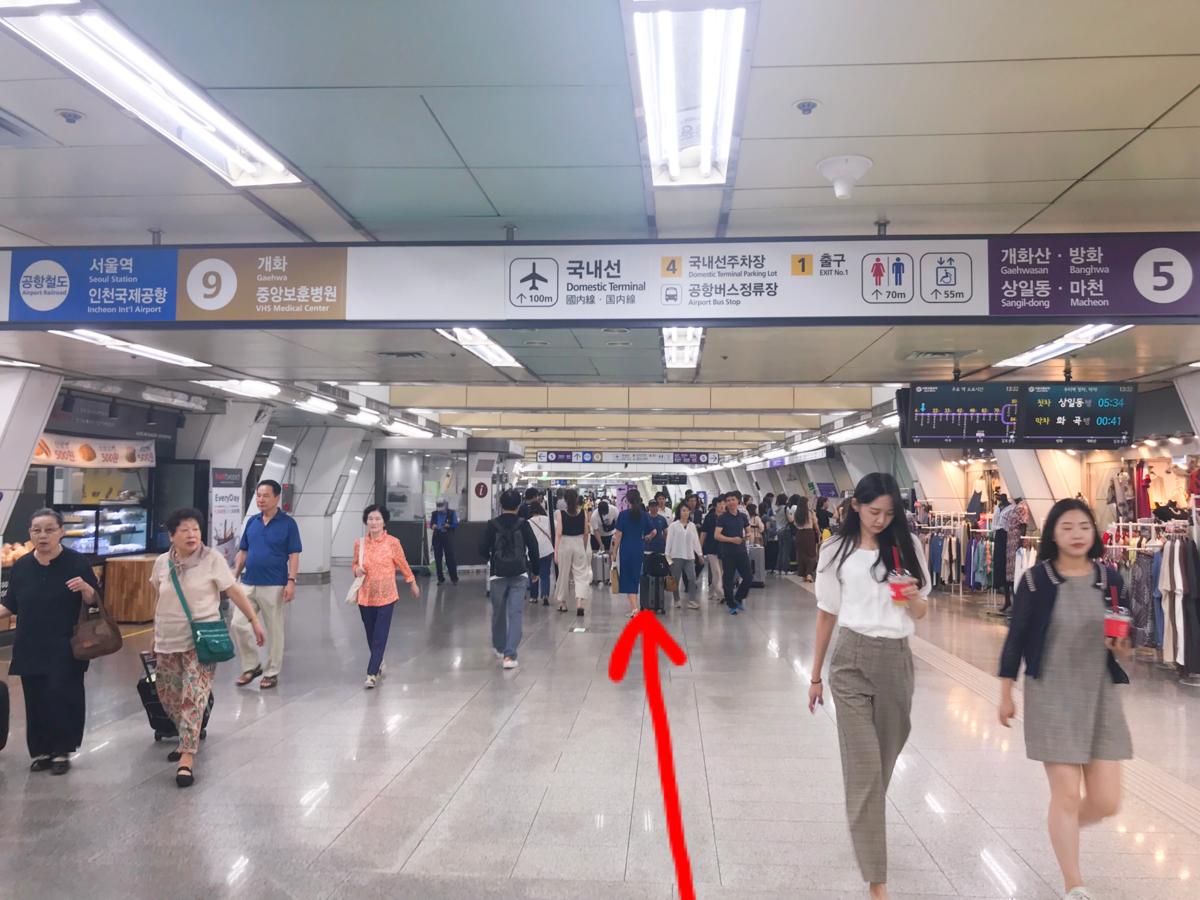 f:id:very2korea:20190925045618p:plain