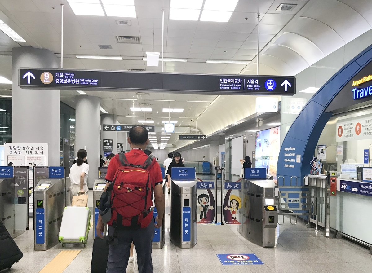 f:id:very2korea:20190925050811j:plain