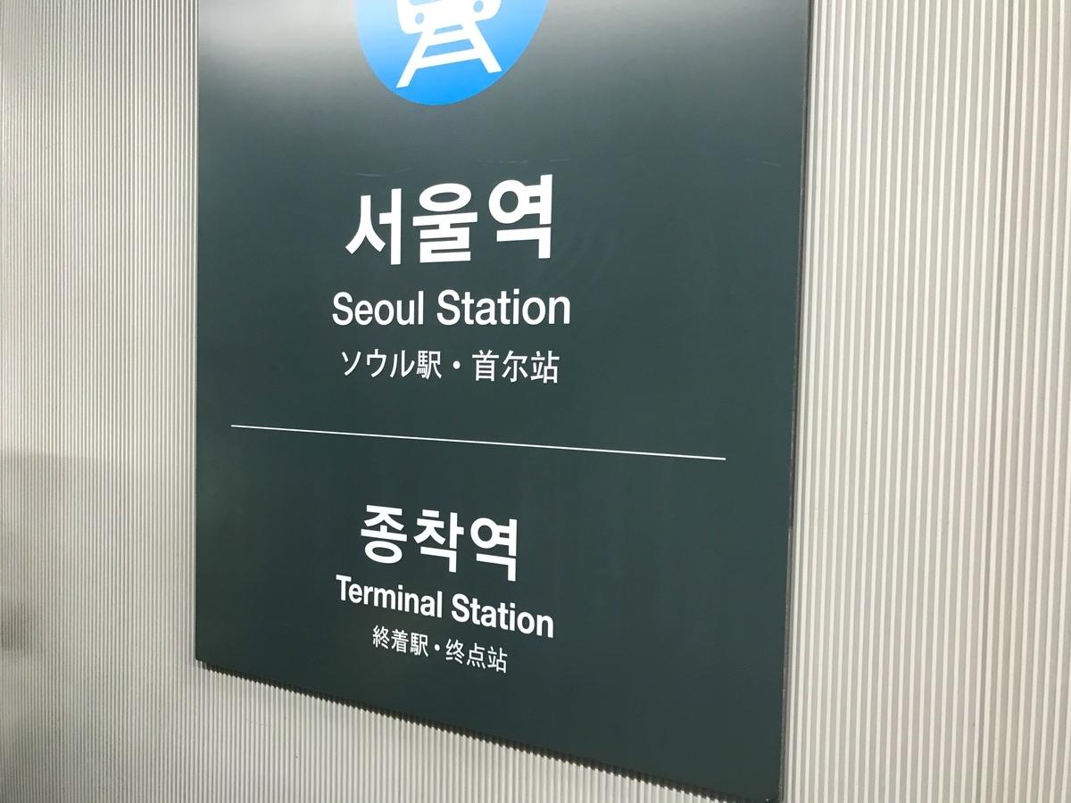 f:id:very2korea:20190925051104j:plain