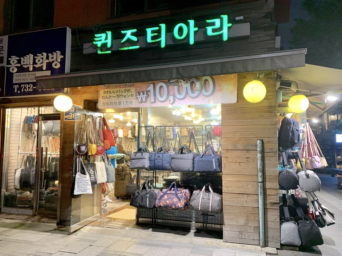 f:id:very2korea:20190925131604j:plain