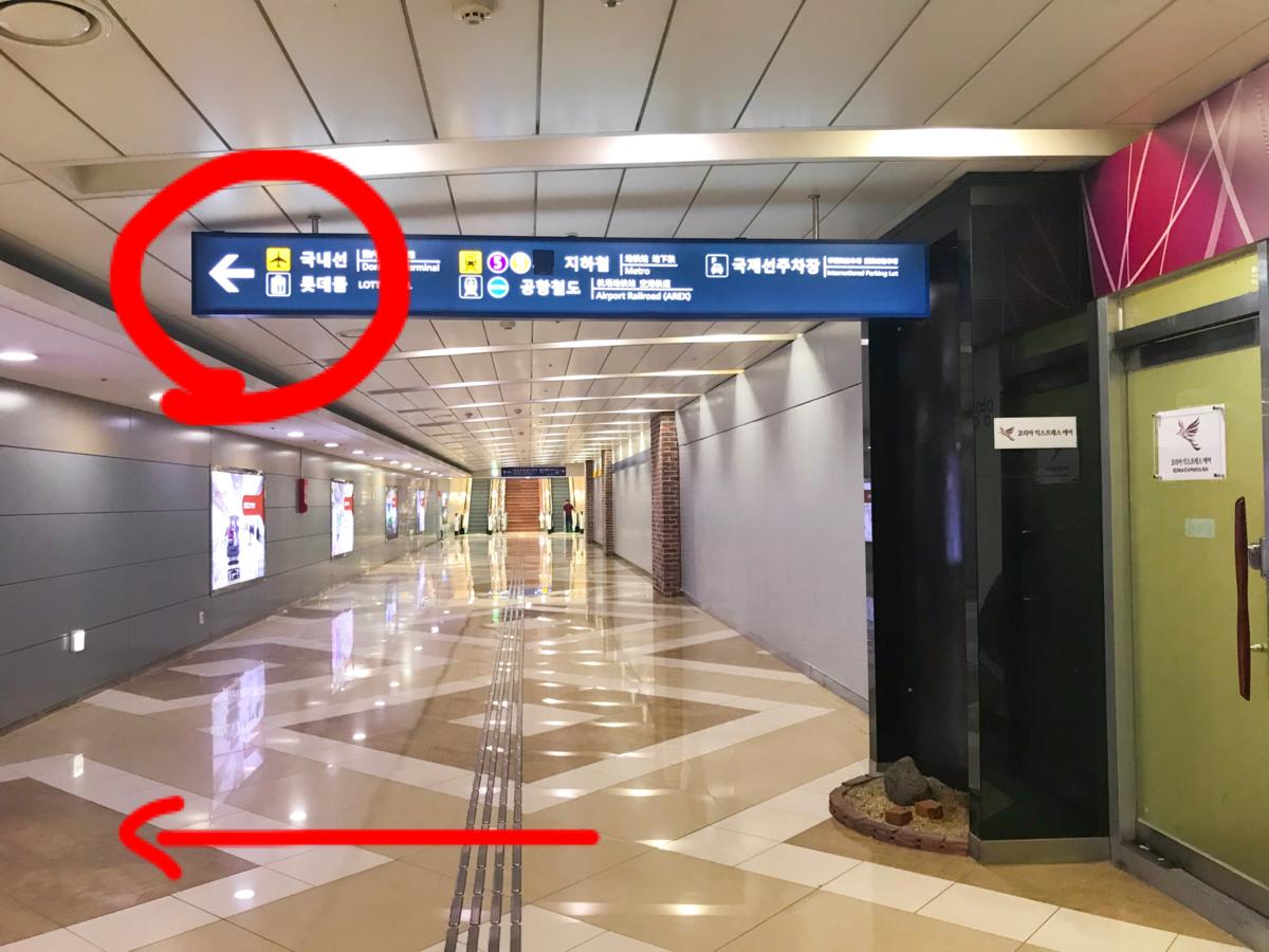 f:id:very2korea:20190930163305p:plain