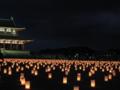 [奈良]大極殿・燈花会