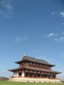 [奈良]平城京大極殿
