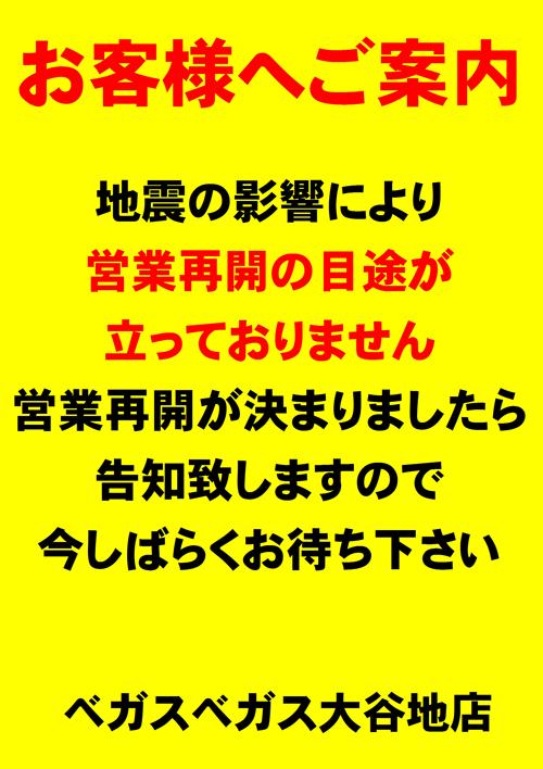 f:id:veryray:20180907070940j:plain