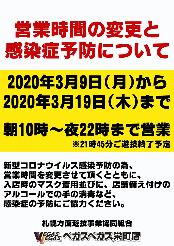 f:id:veryray:20200306230337j:plain