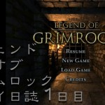 01-00-LEGEND-OF-GRIMROCK