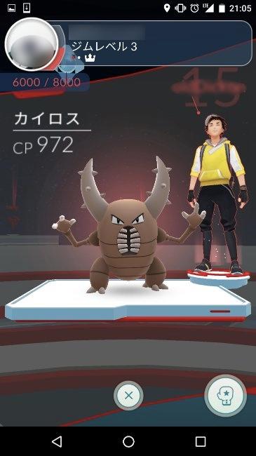 ポケモンGO gymへカイロスを配置