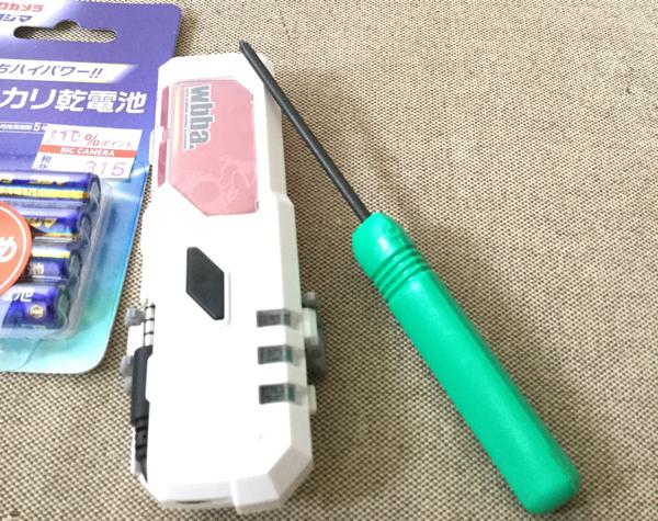 ベイロガーと単4電池