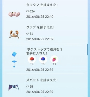pokemongo1hour2240
