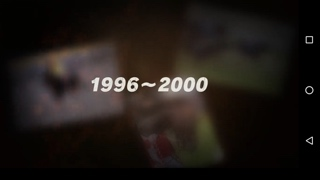 winningpost-starion-1996