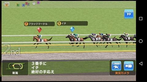 ウイスタ-レース実況