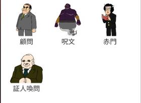 タカモンGO図鑑04