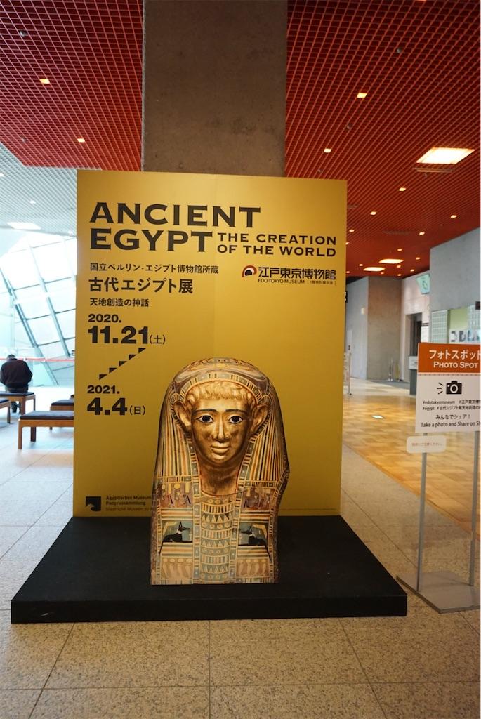 虫 象徴 古代 復活 の エジプト