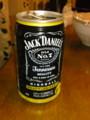 ウィスキーは缶で飲むものじゃないね。