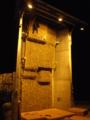 Night Climbing 09/2009   by peitarou