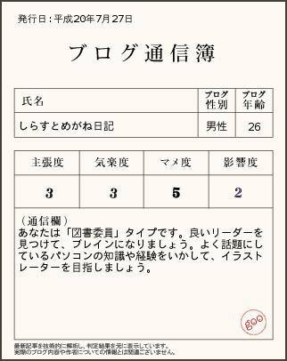 20080727183737