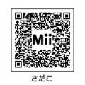 貞子のMiiのQRコード