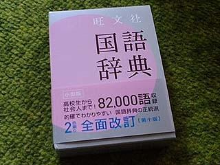 f:id:vfr750f2:20100429181445j:plain