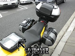 f:id:vfr750f2:20100628135623j:image