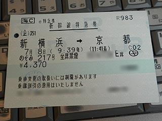 f:id:vfr750f2:20100709000503j:plain