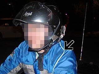 f:id:vfr750f2:20100831211630j:plain
