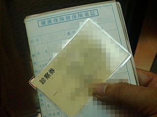 f:id:vfr750f2:20100918190322j:plain