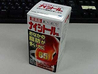 f:id:vfr750f2:20101021184317j:plain