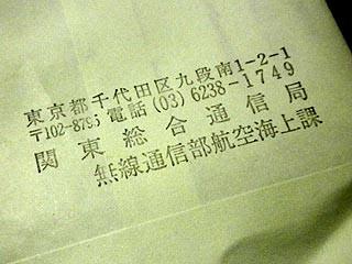 f:id:vfr750f2:20101021194057j:plain