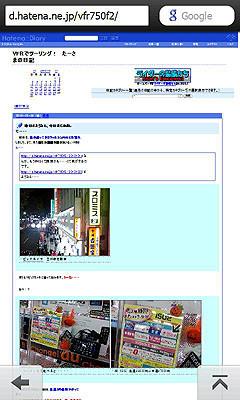 f:id:vfr750f2:20101101033935j:plain