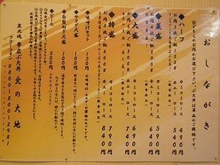f:id:vfr750f2:20101218184625j:image
