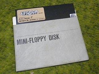 f:id:vfr750f2:20110112210052j:plain